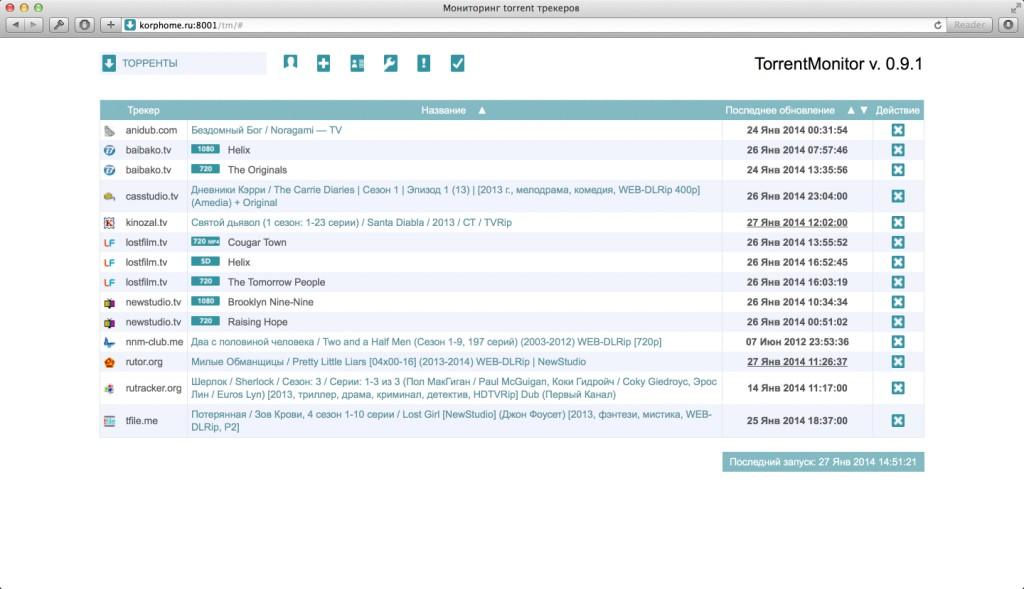 Мониторинг torrent трекеров 2014-01-27 14-53-42
