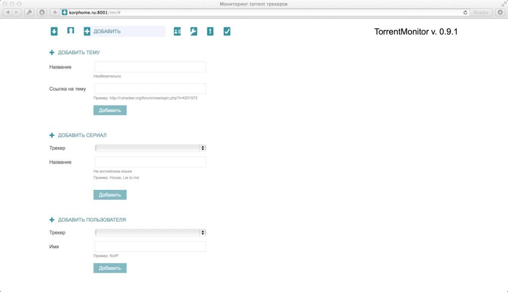 Мониторинг torrent трекеров 2014-01-27 14-54-38