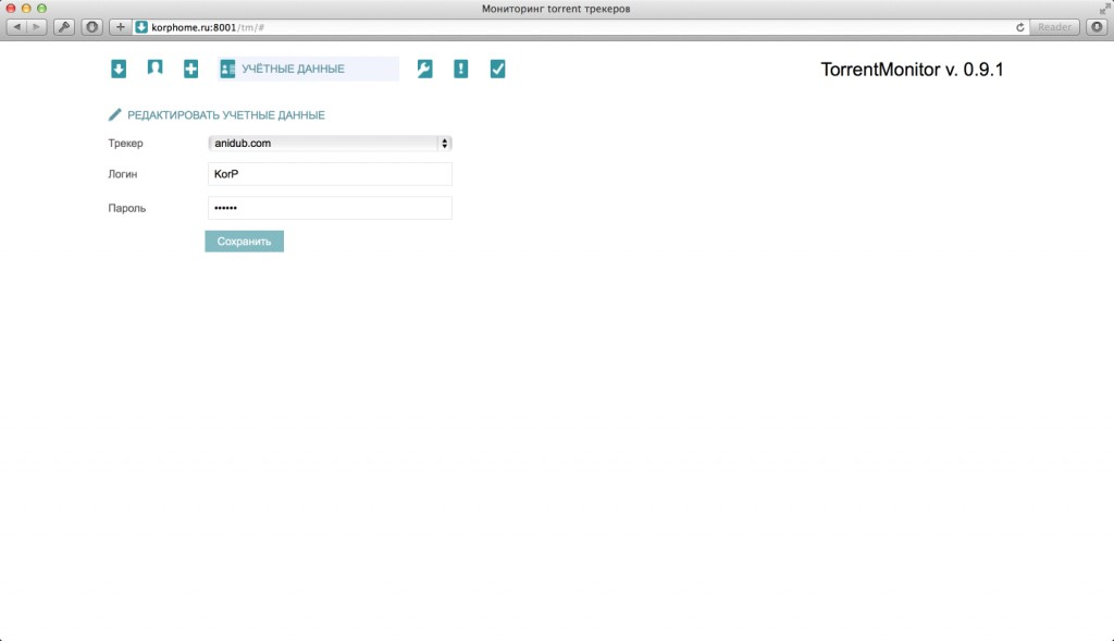 Мониторинг torrent трекеров 2014-01-27 14-54-52