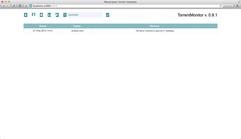 Мониторинг torrent трекеров 2014-01-27 14-55-41