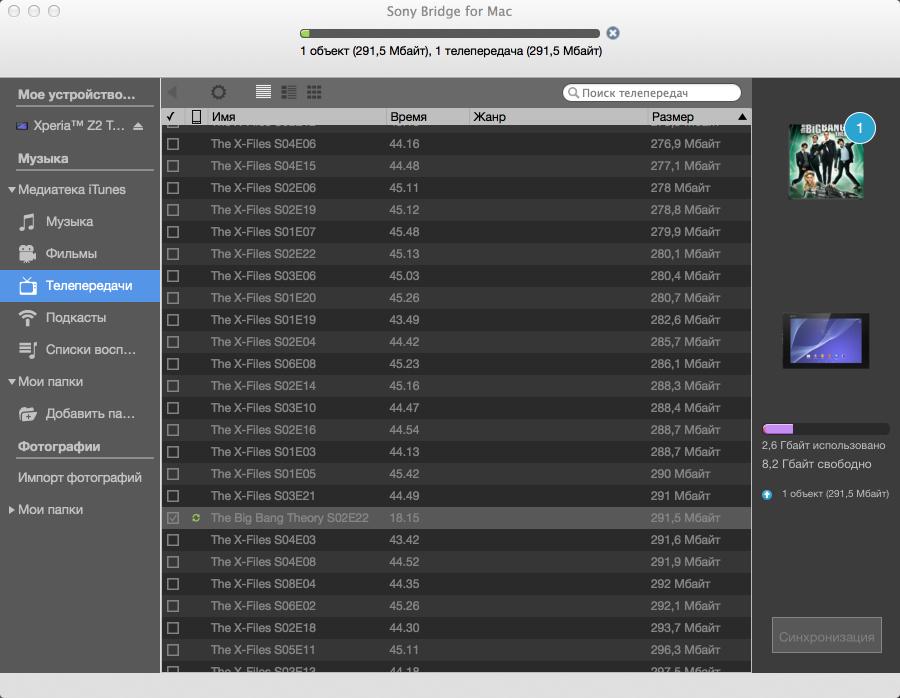 Sony Bridge for Mac 2014-06-26 20-03-03 2014-06-26 20-03-04