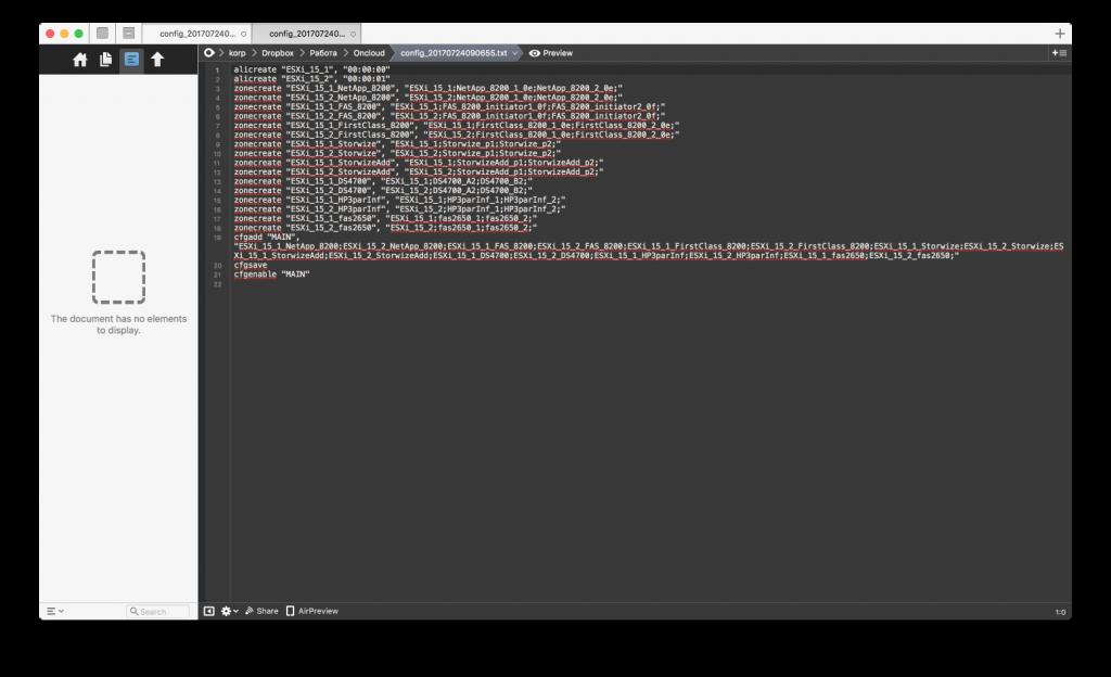 Пример добавления сервера.